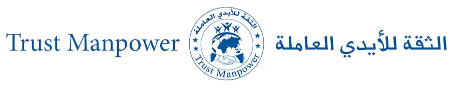 Trust Manpower